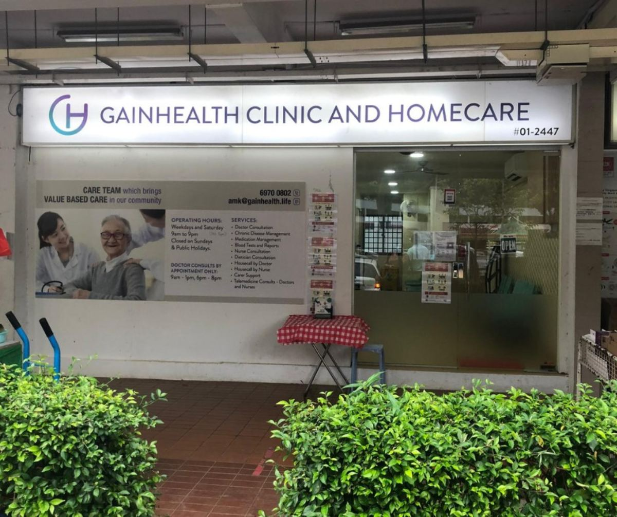 Metal Component Engineering diversifies into healthcare through acquisition of Gainhealth for $4 mil - THE EDGE SINGAPORE