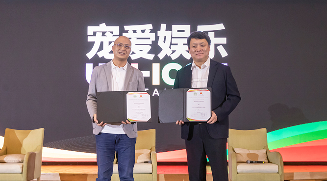 GHY Culture & Media taps Nasdaq-listed iQIYI to expand talent network - THE EDGE SINGAPORE