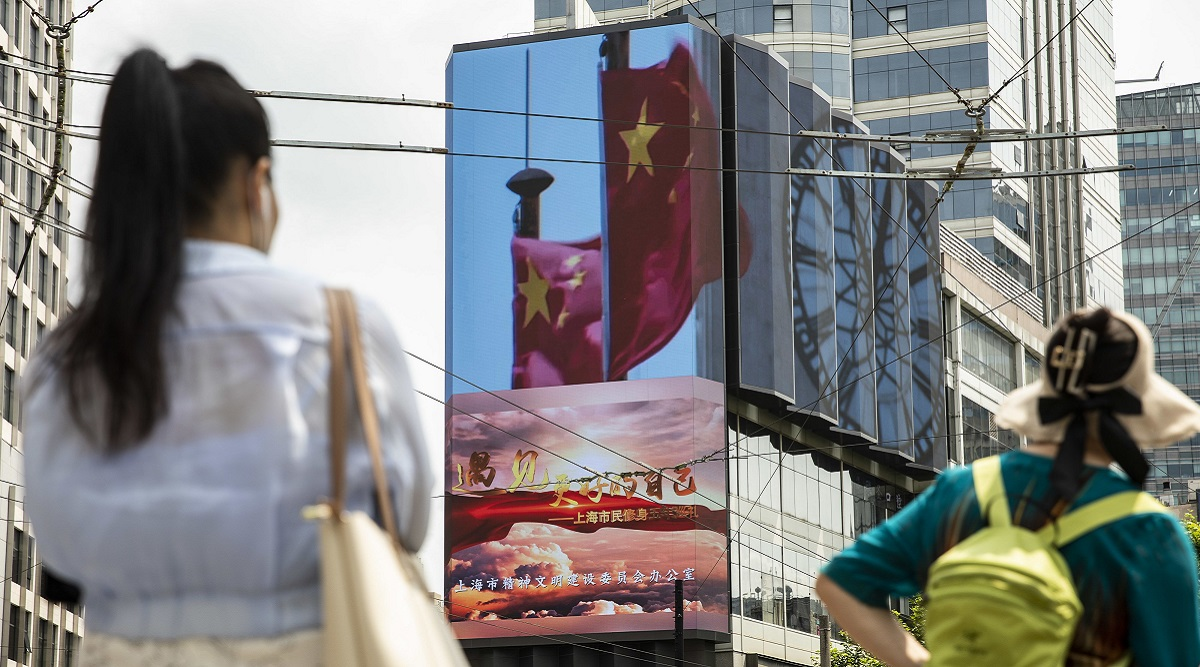 Borderless markets and Beijing's new board - THE EDGE SINGAPORE