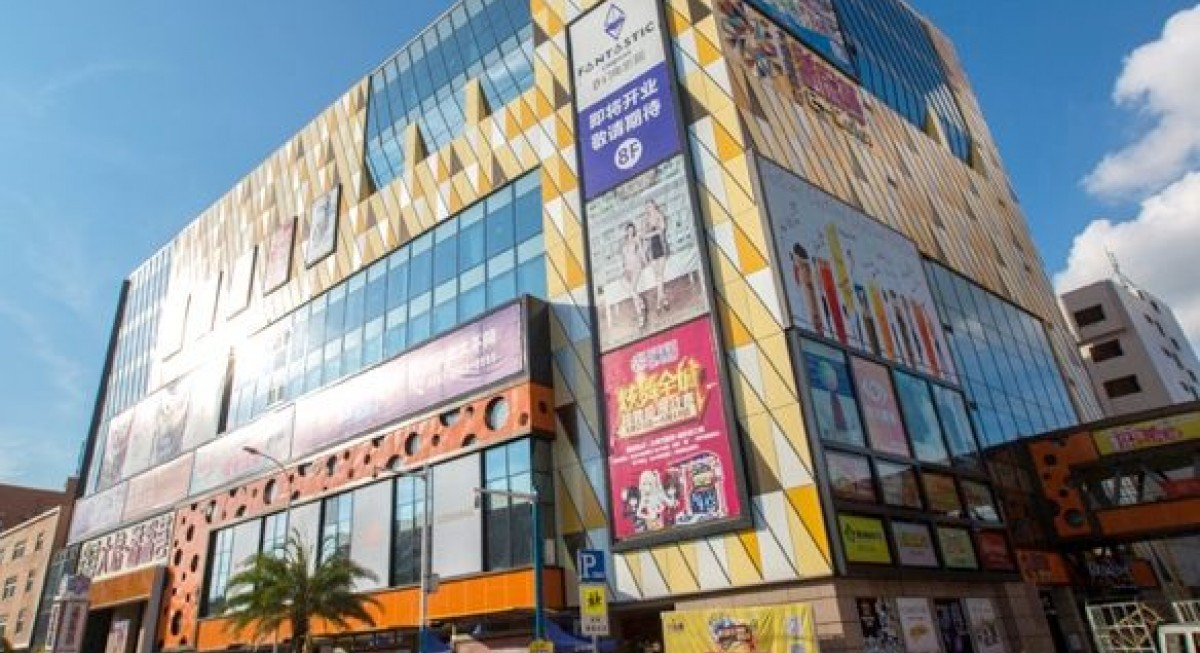 'Accumulate' on Dasin Retail Trust as its outlook appears more positive - THE EDGE SINGAPORE