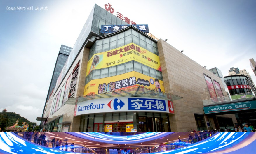 Dasin Retail Trust rebounds off new low, Keppel DC REIT oversold - THE EDGE SINGAPORE
