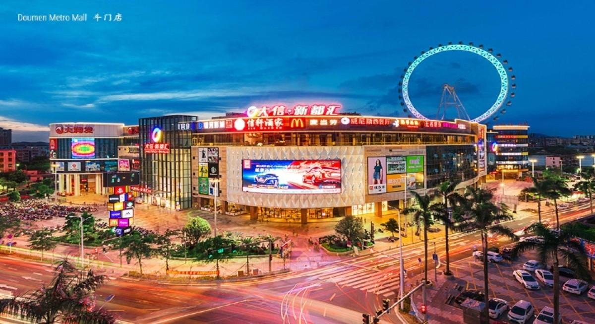 Dasin Retail Trust subsidiary terminates lease in Superior City Department Store at Ocean Metro Mall - THE EDGE SINGAPORE
