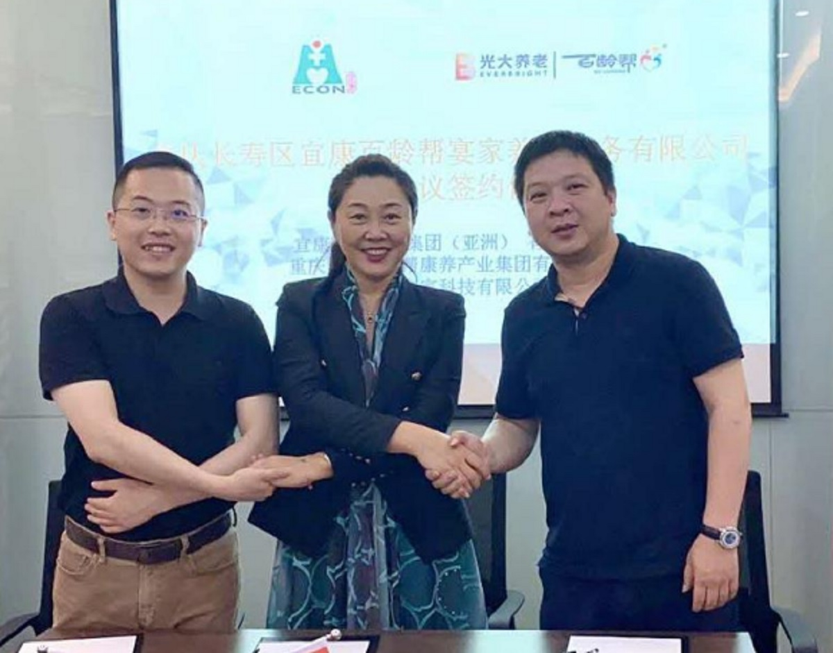 Econ Healthcare to open second nursing home in China - THE EDGE SINGAPORE