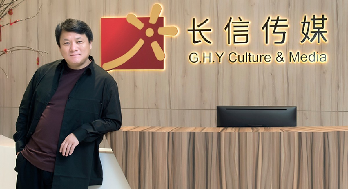 GHY Culture & Media enters MOU with iQIYI to establish talent management agency