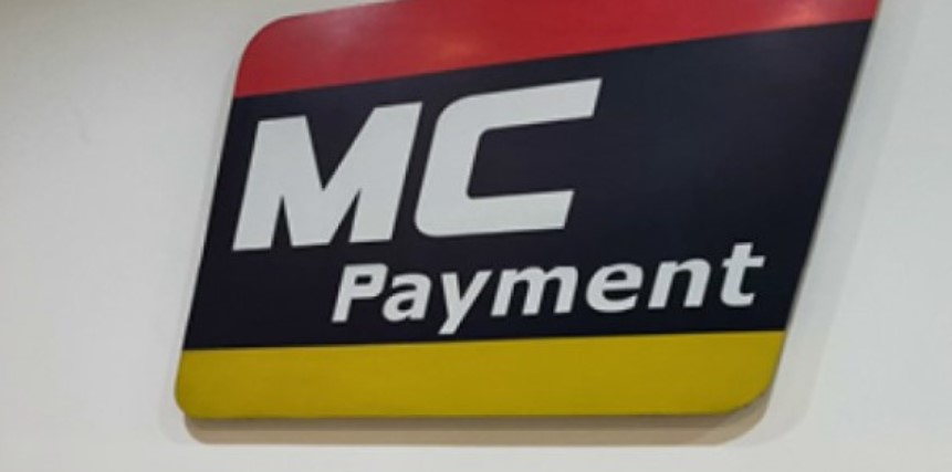 Volume surge despite moratorium at MC Payment as shareholder gripes about proxy votes - THE EDGE SINGAPORE