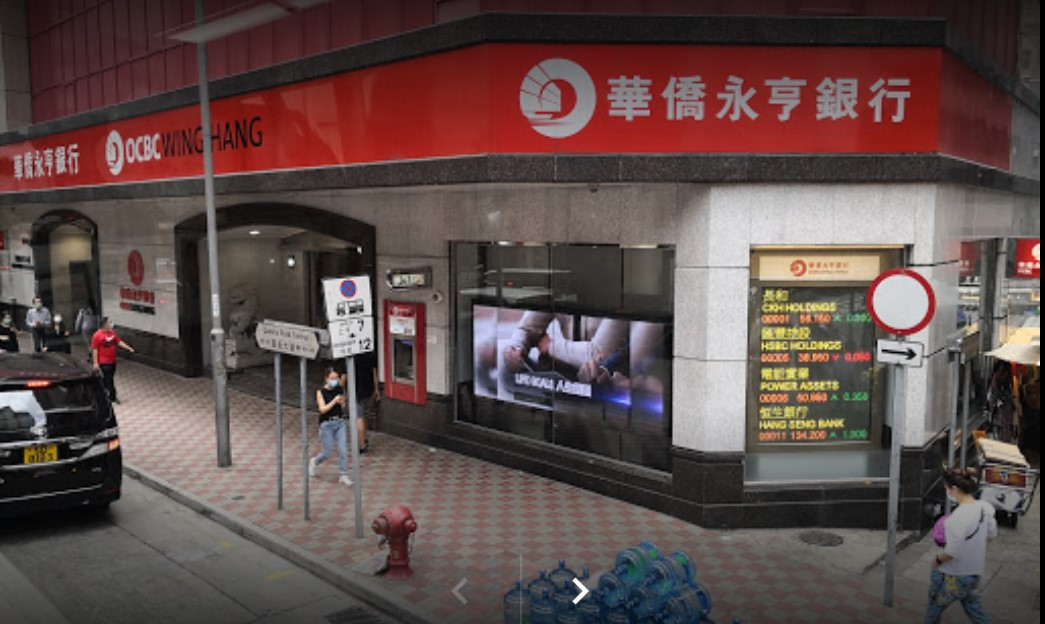 OCBC partners Ping An Bank for two way services in China's Wealth Management Connect Scheme - THE EDGE SINGAPORE