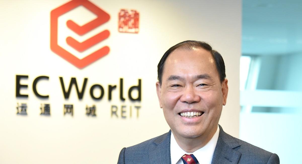 EC World REIT reports lower 4QFY2020 DPU of 1.427 cents  - THE EDGE SINGAPORE