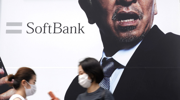 Almost everyone at SoftBank thinks going private is a bad idea