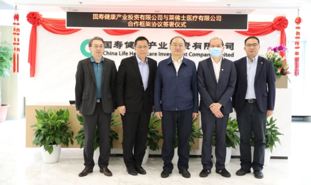 Raffles Medical Group and China Life Healthcare embark on strategic partnership to support ageing populations