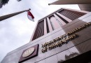 MAS and private sector partner to strengthen Singapore's fund management ecosystem - THE EDGE SINGAPORE