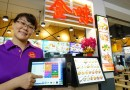 Analysts positive on Kimly as it feeds hungry heartlanders - THE EDGE SINGAPORE