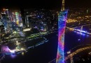 Keppel Land China subsidiary forms joint venture to acquire stake in Shanghai residential site - THE EDGE SINGAPORE