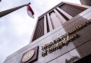 MAS and SGX warn investing public on trading in securities incited by online discussion forums - THE EDGE SINGAPORE