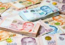 MAS maintains Singdollar policy stance in Apr, but raises inflation forecast for 2021 - THE EDGE SINGAPORE