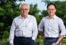 PhillipCapital 'cautiously optimistic' on Yoma Strategic Holdings on 'mildly positive' mid-term outlook - THE EDGE SINGAPORE