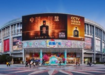 CRCT to acquire three CapitaLand malls in China for $505 mil
