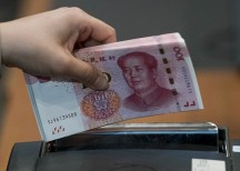 MAS to enhance RMB liquidity through RMB25 mil initiative for banks - THE EDGE SINGAPORE