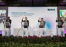 Singtel Group member firm launches Shenzhen innovation center for Greater China expansion - THE EDGE SINGAPORE
