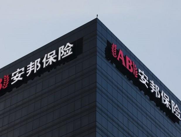 GIC said to be among bidders for Anbang hotel portfolio