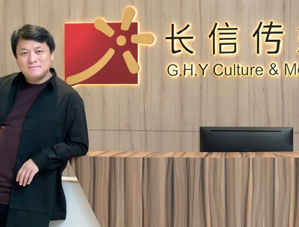 GHY Culture & Media sets its sights on 'Nanyang' - THE EDGE SINGAPORE