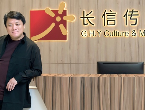 DBS starts GHY Culture & Media Holding at 'buy', deems it a 'healthy rising star' - THE EDGE SINGAPORE