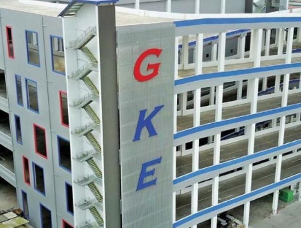 GKE Corporation enters into definitive SPA for sale of 65% interest in Van Der Horst Logistics  - THE EDGE SINGAPORE