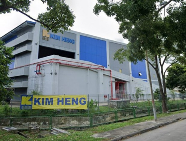 Kim Heng Offshore & Marine Penjuru property sale will not be proceeding - THE EDGE SINGAPORE