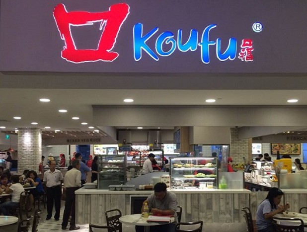 Earnings missed but analysts' appetite for Koufu remains strong - THE EDGE SINGAPORE