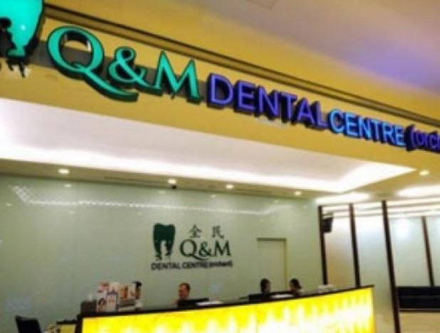 CGS-CIMB starts Q&M Dental at 'add' due to 'recession-proof' business - THE EDGE SINGAPORE