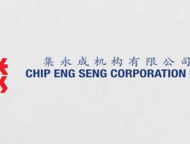 Chip Eng Seng subsidiary to further invest in ed-tech company Amdon Consulting - THE EDGE SINGAPORE