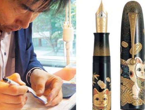 Pilot's fountain pen, Atsushi Takizawa, Namiki