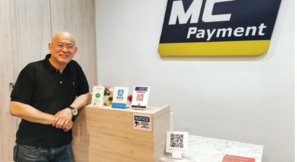 MC Payment receives subscription for 10 mil placement shares amounting to $4 mil - THE EDGE SINGAPORE