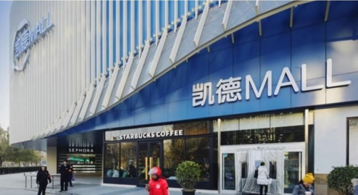 'Buy' CRCT now as China retail sector sees early recovery: DBS - THE EDGE SINGAPORE