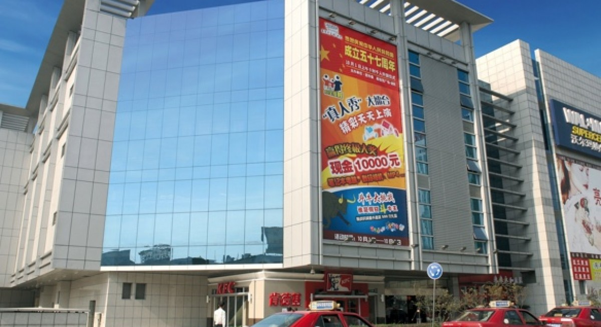 CRCT and CapitaLand divest combined stake in CapitaMall Wuhu