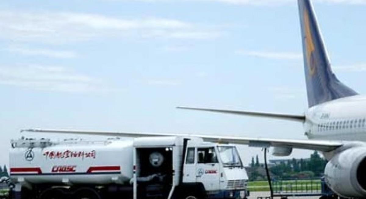 China Aviation Oil (CAO)