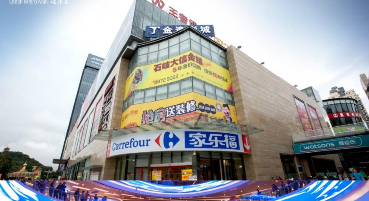 Dasin Retail Trust's sponsor ditches ARA for Sino-Ocean Capital; refinancing underway - THE EDGE SINGAPORE
