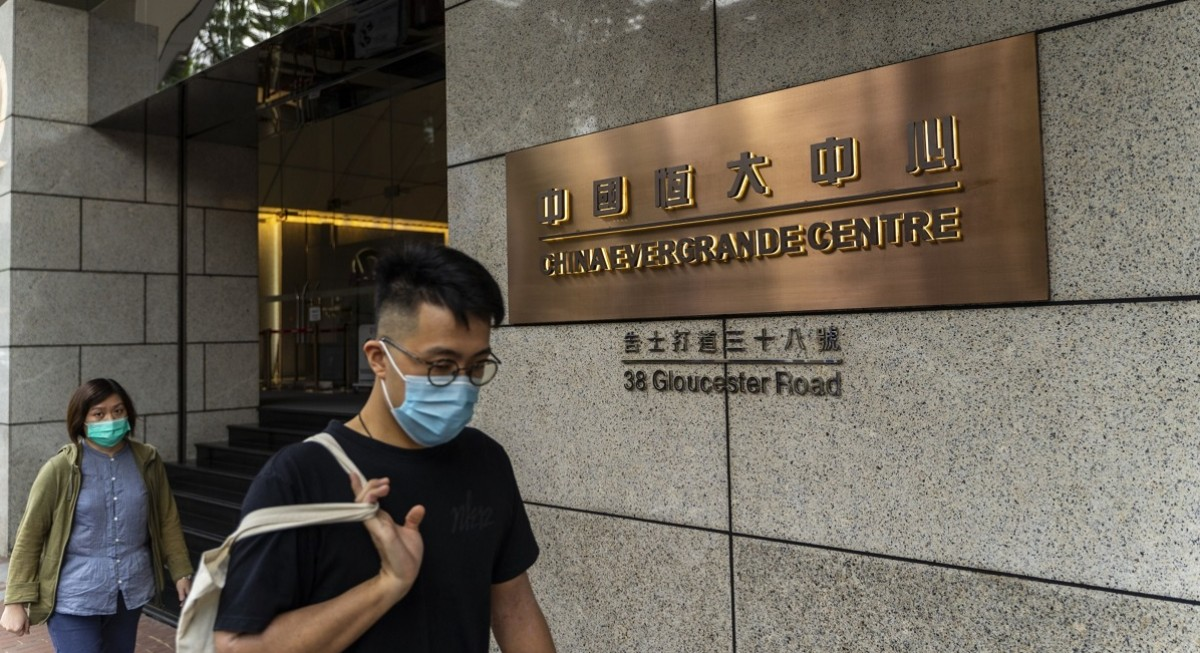 Local banks have no direct exposure to Evergrande  - THE EDGE SINGAPORE