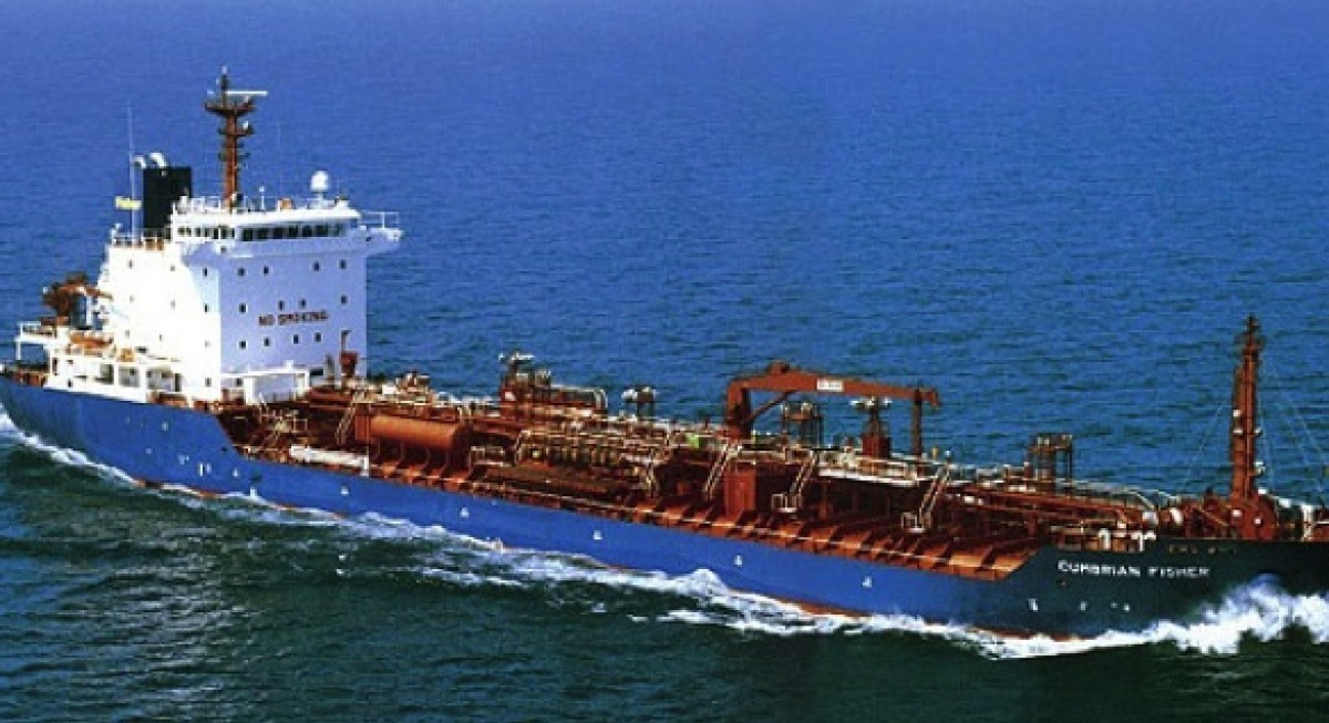 FSL Trust to sell product tanker - THE EDGE SINGAPORE