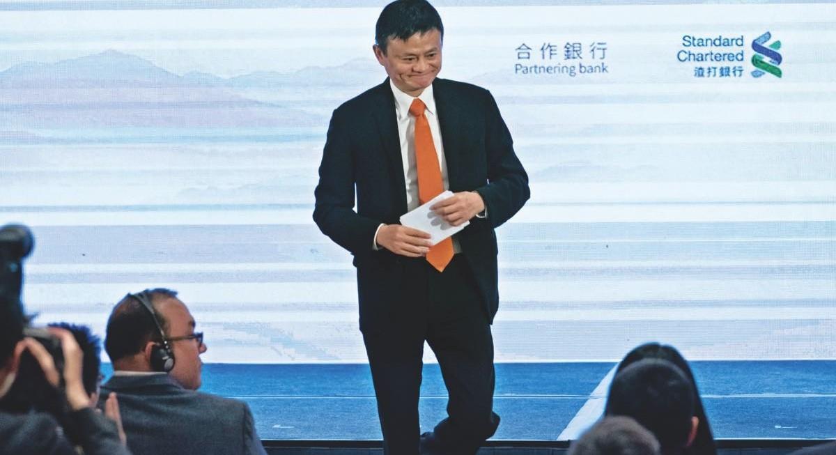 Chinese billionaire Jack Ma suspected to be missing - THE EDGE SINGAPORE