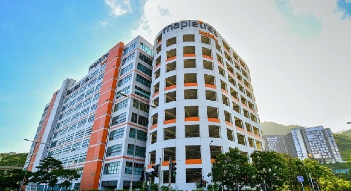 Mapletree Logistics Trust acquires Brisbane distribution centre for $109.8 mil - THE EDGE SINGAPORE