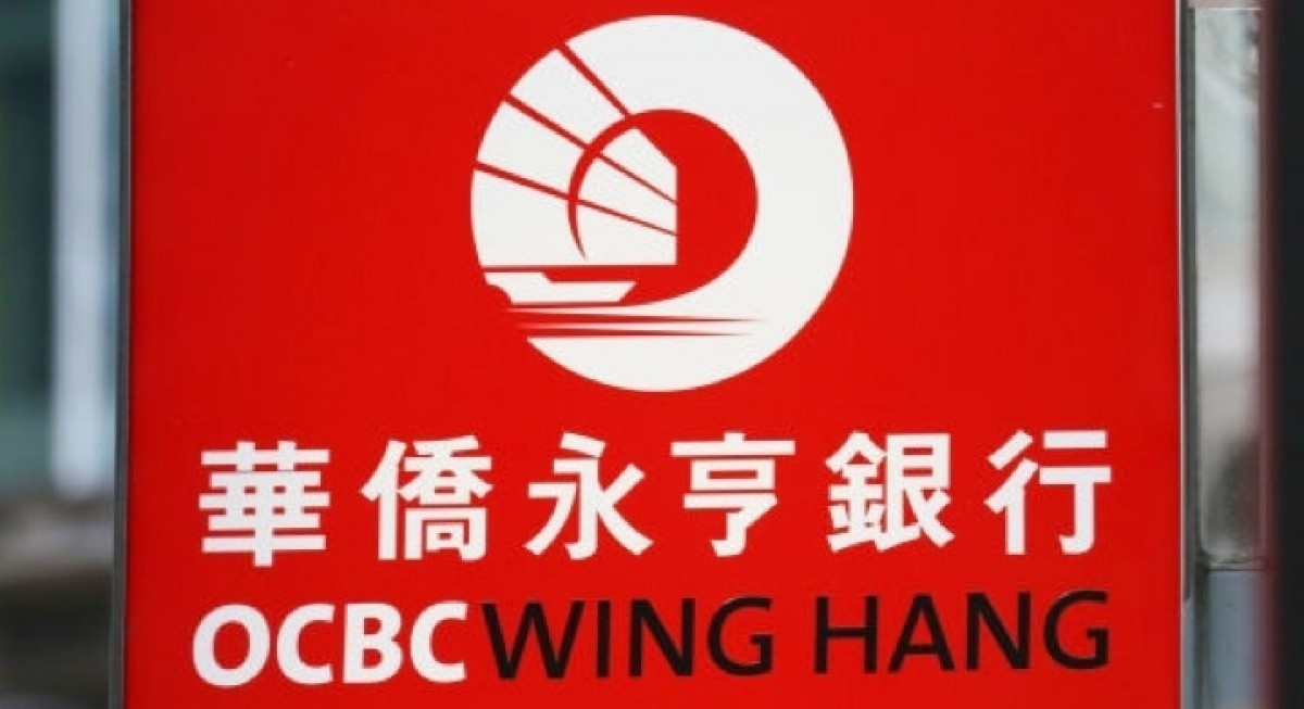 OCBC Wing Hang China extends green loan of RMB500 mil to K Wah International subsidiary - THE EDGE SINGAPORE