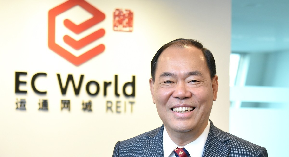 RHB upgrades EC World REIT to 'trading buy' on potential takeover offer - THE EDGE SINGAPORE