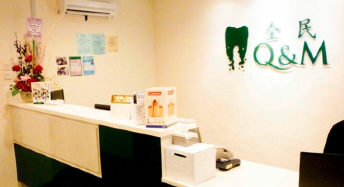 Q&M Dental to dispose remaining 12.2% stake in Aidite Qinhuangdao for RMB122.5 mil - THE EDGE SINGAPORE