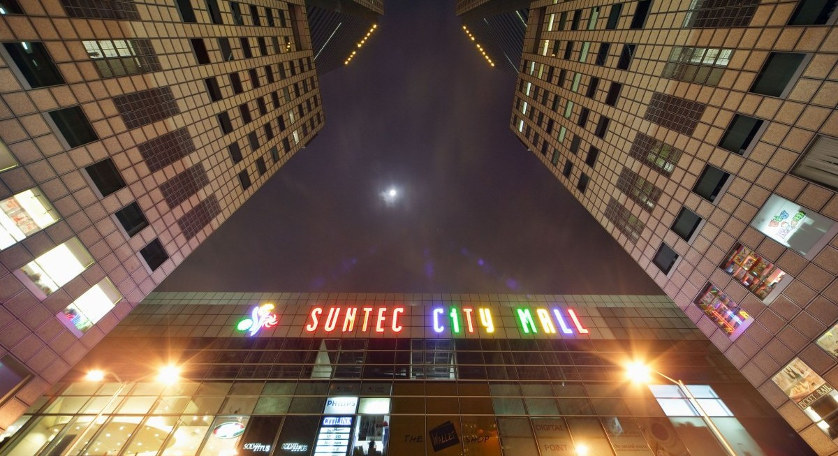 Analysts up Suntec REIT's TP estimate following latest divestment and acquisition of prime London office - THE EDGE SINGAPORE