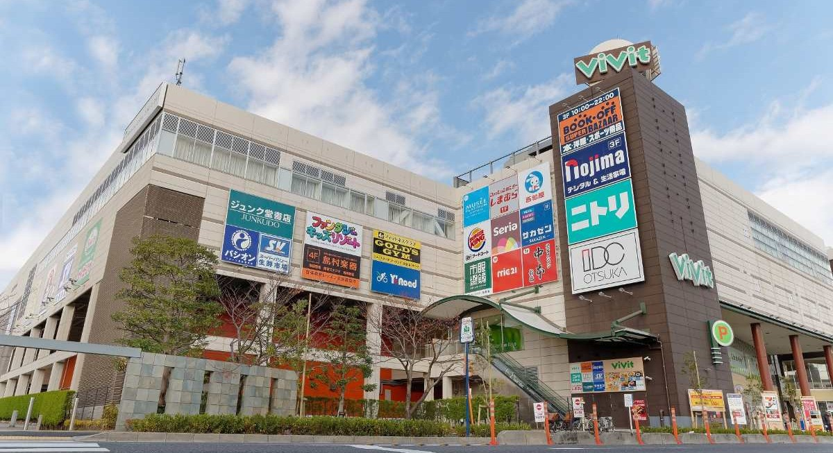 CapitaLand divests properties in Japan and Korea for $448.7 mil - THE EDGE SINGAPORE