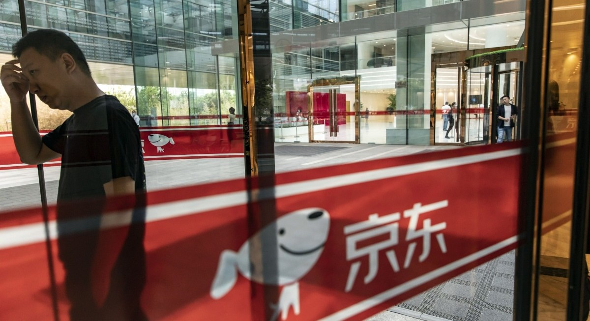 UOB Kay Hian lowers JD.com's TP to US$77 on widening loss from new business segment - THE EDGE SINGAPORE