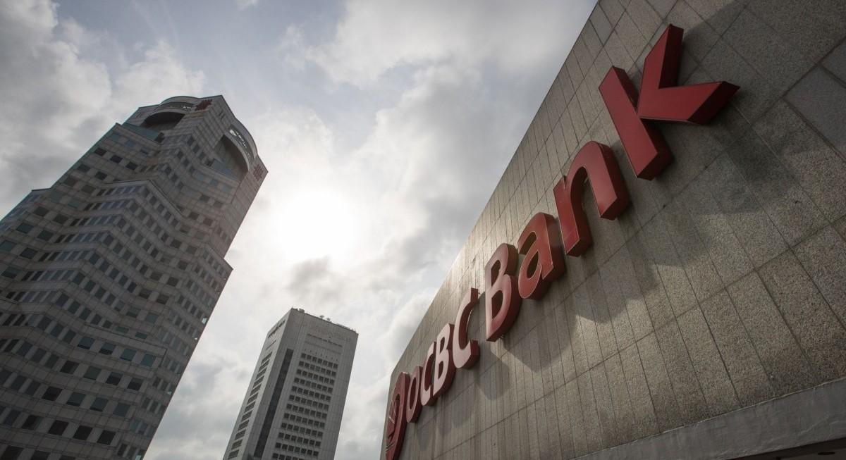OCBC's 2Q21 net profit rises 59% to $1.16 bil, interim DPS of 25 cents declared - THE EDGE SINGAPORE