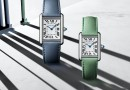 Introducing Cartier's new Tank Must watch collection  - THE EDGE SINGAPORE